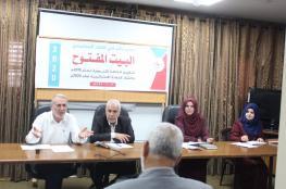 بلدية النصيرات تعقد لقاءً مجتمعيا لتقييم واعتماد الخطة الاستراتيجية