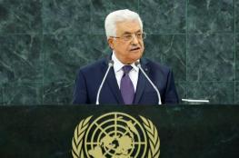 خريشة: عباس سيركز على طلب الحماية الدولية في خطابه الأربعاء