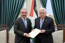 مصادر تكشف موعد أداء حكومة اشتية اليمين أمام عباس