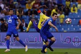 الهلال السعودي يقصي النصر من كأس خادم الحرمين