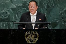 كوريا الشمالية: واشنطن لم تستجب لخطوات حسن النية