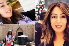 هبة اللبدي.. من حضور حفل زفاف إلى أقبية التحقيق