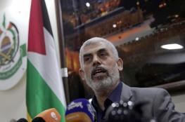 السنوار: مؤتمر البحرين مرفوض ولنواجه معًا صفقة القرن