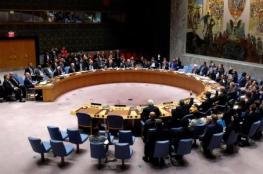روسيا والصين تجهضان بالفيتو مشروع قرار لهدنة بحلب