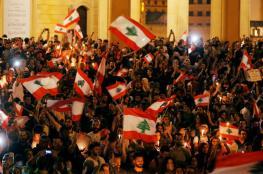 """""""حزب الله"""" يتحدث مجددا عن مظاهرات لبنان ويكشف الحل"""