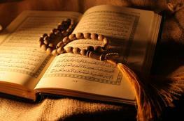 نواب محافظة غزة يكرمون 500 حفظة من أجزاء القرآن الكريم