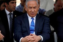 تهم الفساد لنتنياهو تتصدر عناوين الصحافة العبرية