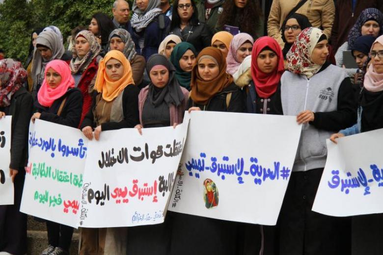 """وقفة بجامعة بيرزيت تضامناً مع الطالبة """"التميمي"""""""