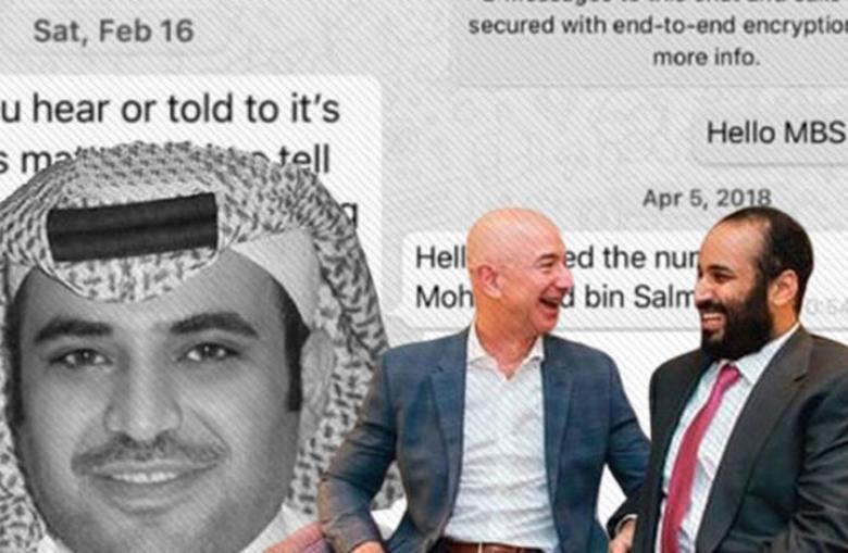 هل كان سعود القحطاني العقل المدبر لاختراق هاتف بيزوس؟
