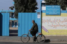 الأونروا بغزة توقف العمل بنظام البطالة