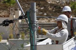 أزمة انقطاع الكهرباء بالضفة تتفاقم في فصل الشتاء