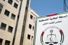 القضاء الأعلى بغزة يوضح مسألة إعادة فتح محطة المشهراوي