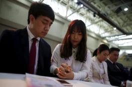 زفاف جماعي لآلاف الأزواج في كوريا الجنوبية