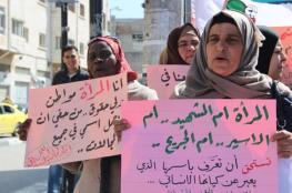 """اجتماع لحملة """"اسمي مش عورة"""" في الأمانة العامة لمجلس الوزراء"""