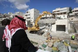 القدس: مظاهرة احتجاجا على قانون تسريع هدم المنازل