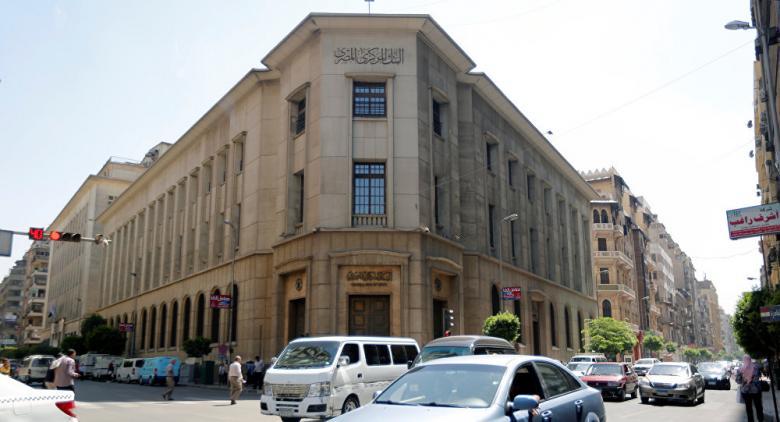 مصر.. الاحتياطي النقدي الأجنبي يبلغ أكبر مستوى في تاريخ البلاد