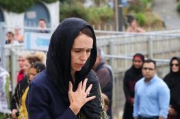 """تكريم رسمي لضحايا المسجدين ومطالب بمنح نوبل لـ""""أرديرن"""""""