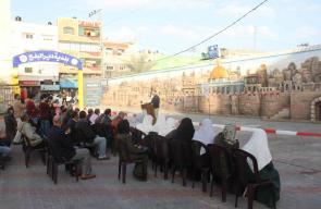 بلدية دير البلح تفتتح جدارية القدس