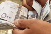 """طوارئ في كندا بسبب أموال """"سعودية"""" فئة الـ 500 ريال"""