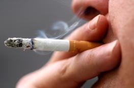 3 أمراض تصيب العين بسبب التدخين