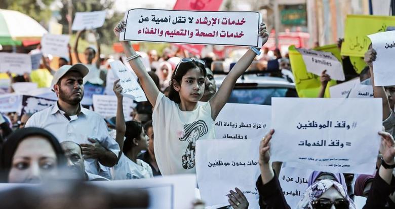 """وقفة غضب لمعلمي """"الأونروا"""" في لبنان رفضا لتقليصات التعليم"""