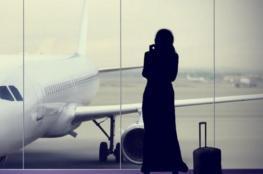 هل يتعارض الحمل مع السفر؟
