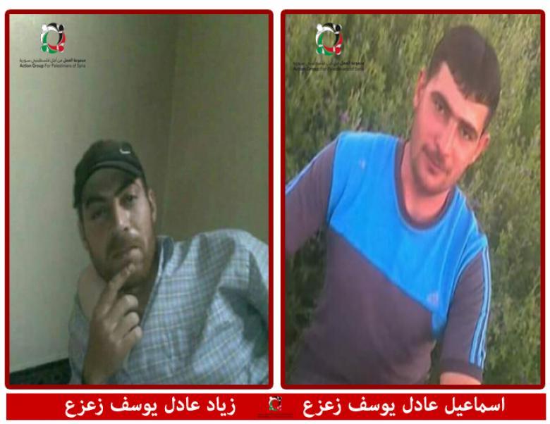 استشهاد 3 لاجئين فلسطينيين تحت التعذيب في سوريا