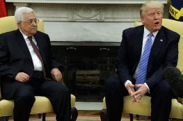 حماس تحمّل عباس إفشال المصالحة والتحريض على غزة