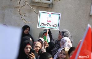 وزارة شؤون المرأة تنظم فعالية رافضة لـ