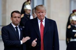 بعد تطاول ترامب على فرنسا... الأخيرة ترد عليه بحزم