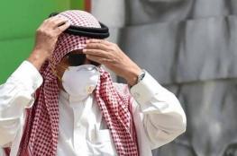السعودية تحظر التجوال 24 ساعة في مكة والمدينة