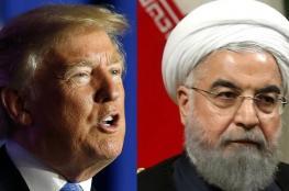 إيران: واشنطن تحاول دفع طهران للاستلام عن طريق فرض العقوبات