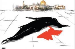 دماء في السفارة