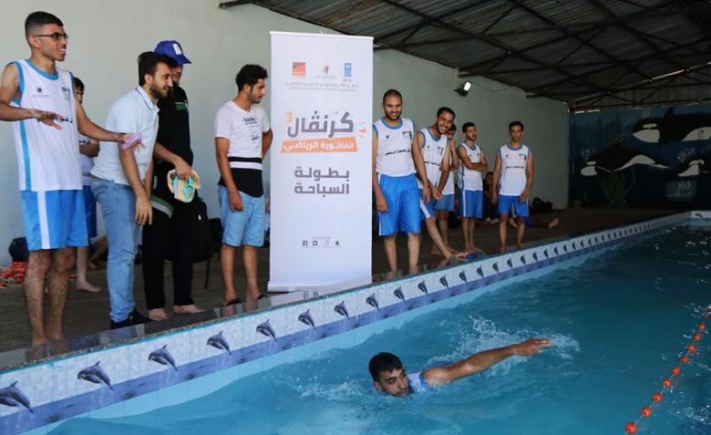 كرنفال الفاخورة الرياضي الثالث: اختتام بطولة السباحة المركزية