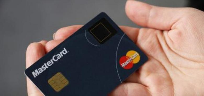 """""""ماستر كارد"""" تبتكر بطاقات تتيح الدفع ببصمة الإصبع"""