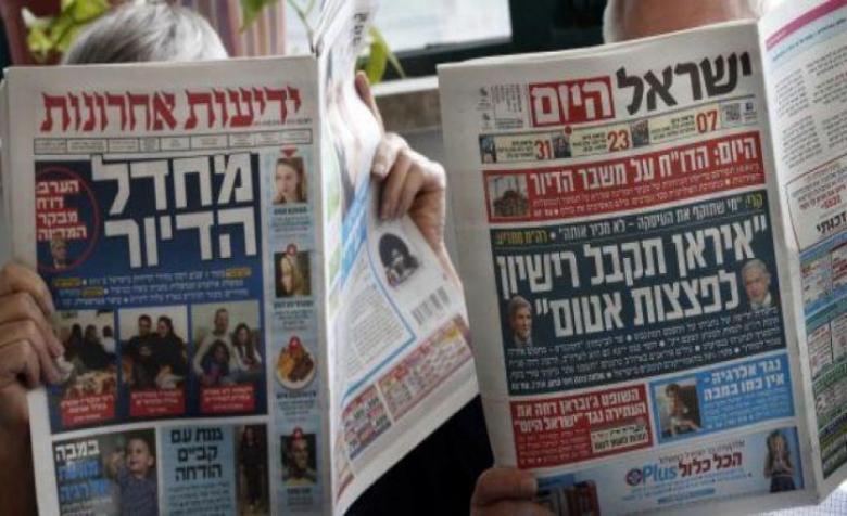 أهم ما ورد في الإعلام العبري صباح الخميس