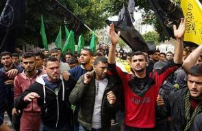 تشييع جثمان الشهيد الصياد إسماعيل أبو ريالة