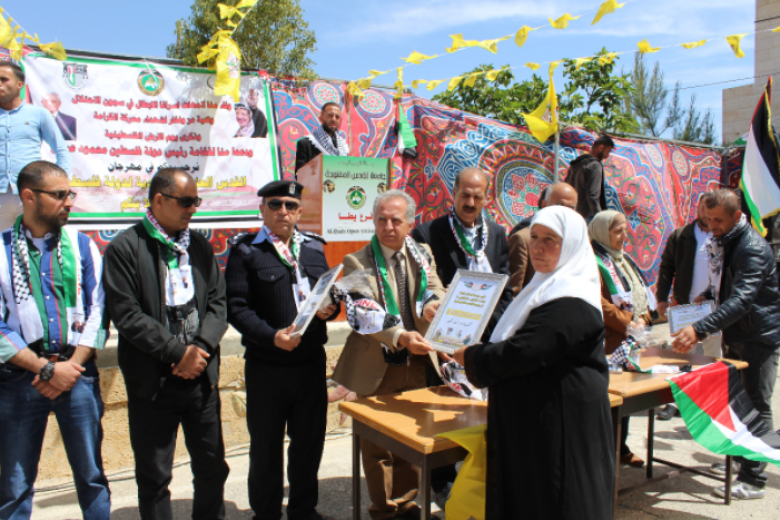 إحياء ذكرى يوم الأسير في جامعة القدس المفتوحة بالخليل