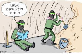 تداعيات تقرير المراقب في الصحف والمواقع العبرية