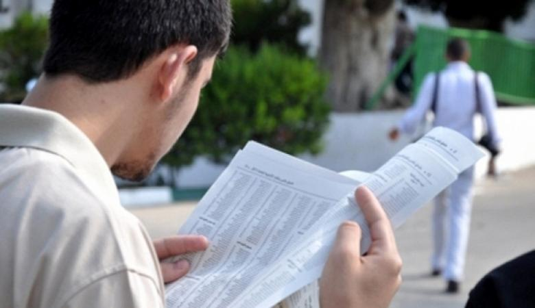 """""""التعليم"""": اجتماع خلال يومين لتحديد موعد إعلان نتائج التوجيهي"""
