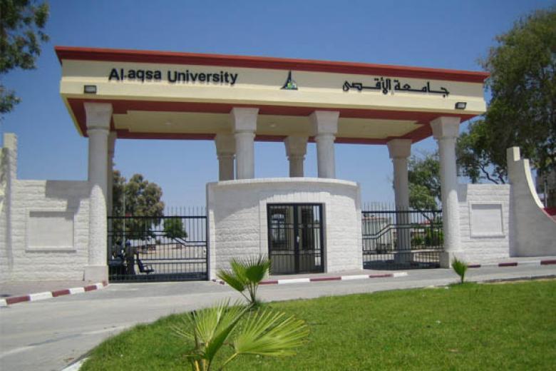 """انتهاء أزمة الاعتراف بشهادات جامعة """"الأقصى"""" Cd26c97acc335982d200a36bfcd7a60c"""