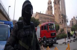 الداخلية المصرية تعتقل متهمين جددا بتفجير الكنيسة