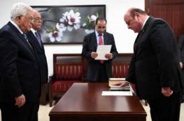 أعضاء مجلس إدارة سلطة النقد يؤدون اليمين القانونية أمام عباس