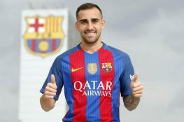 رسميًا.. برشلونة يعلن ضمّ المهاجم ألكاسير
