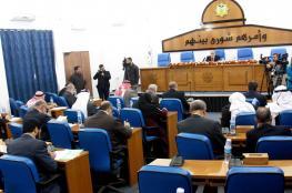 التشريعي يعرض مشاريع القوانين على الجمهور والمختصين