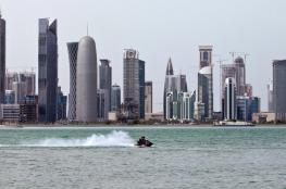الخطوة الأولى في الشرق الأوسط... ماذا يحدث في قطر الأربعاء المقبل