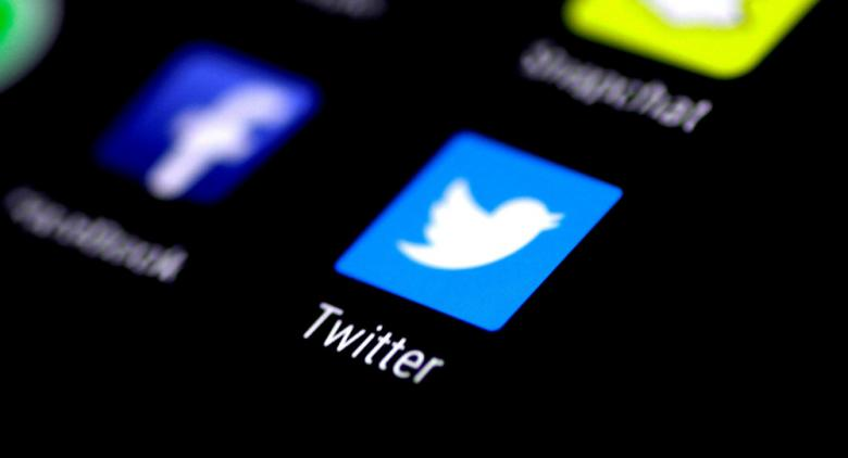 """احذر هذه الثغرة في """"تويتر"""""""