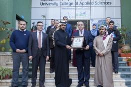 الكلية الجامعية تستقبل وفدا رفيع المستوى من صندوق قطر للتنمية