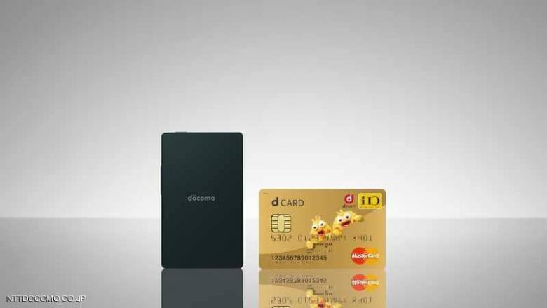 """""""أنحف"""" هاتف في العالم بحجم بطاقة بنكية"""