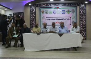 مؤتمر الأندية الفلسطينية في قطاع غزة